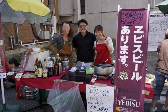 恵比寿ビール坂祭り
