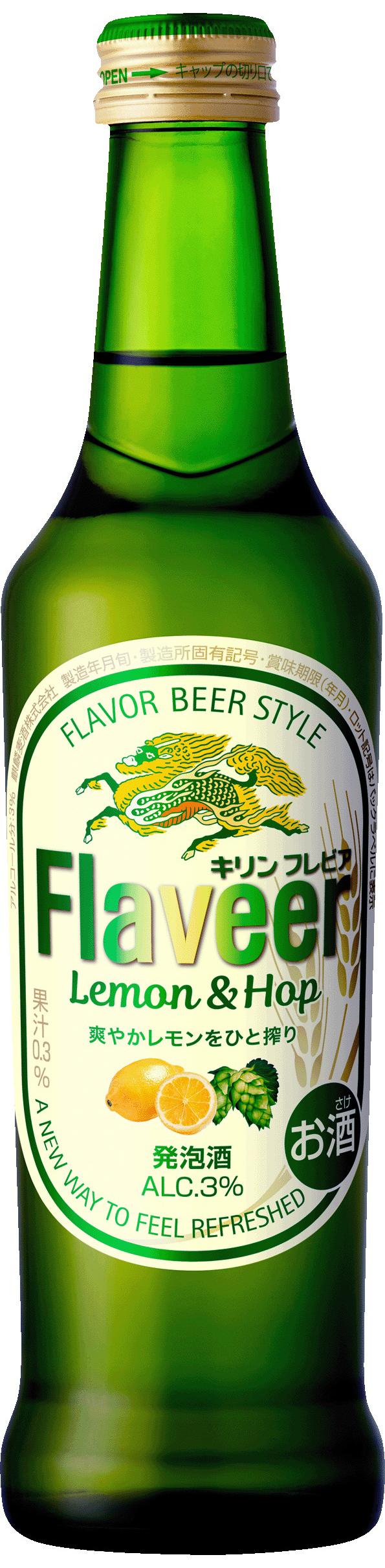 kirin_flaveer