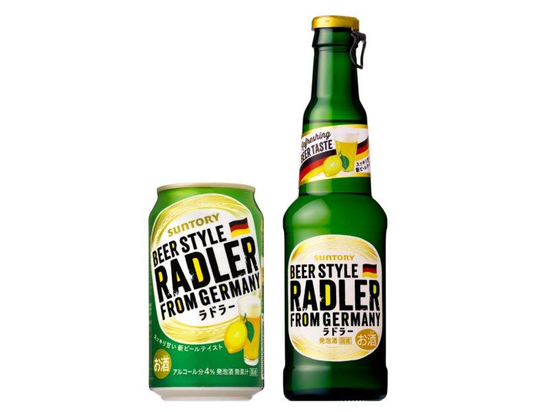 サントリー ラドラー レモン ビール