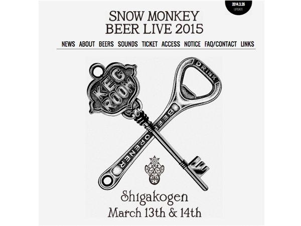 Snow Monkey Beer Live 2015 ゆるブル