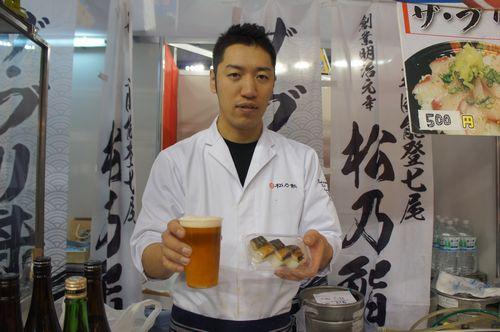 画像:松乃鮨と百万石ペールエール