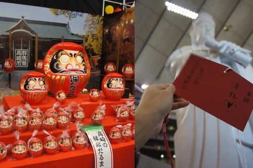 画像:ふるさと祭り東京2015 開運たかさき食堂