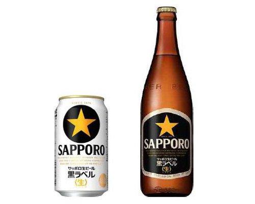 サッポロ 生ビール 黒ラベル