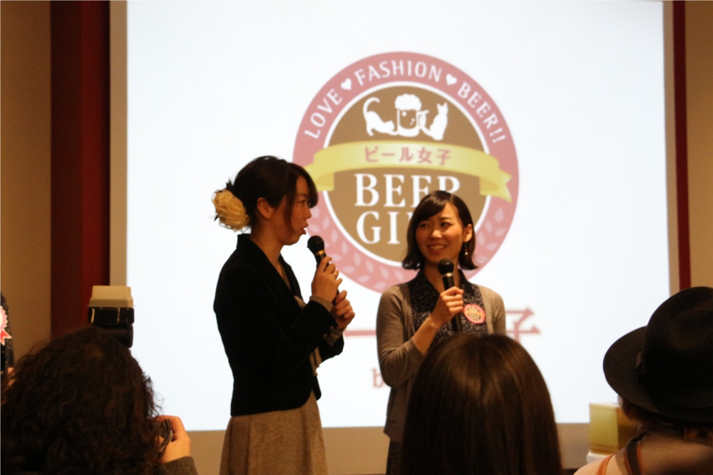日本一楽しい100人女子会 iphone女子部 ビール女子