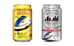 北陸新幹線 ビール
