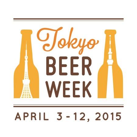 画像:東京ビアウィーク2015ロゴ