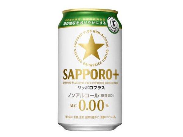 サッポロ トクホ ビールテイスト