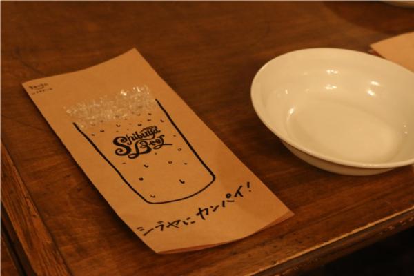 シブヤビール 試飲会