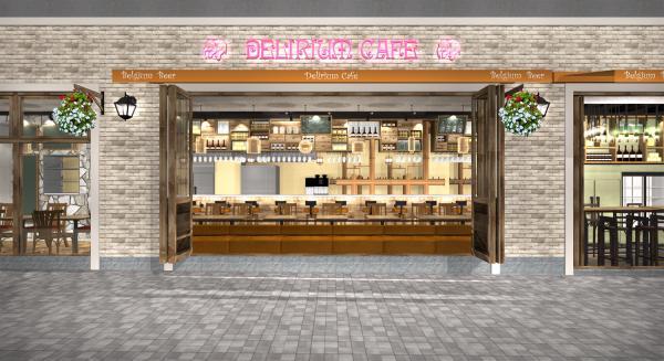 旗艦店 デリリウムカフェ ギンザ