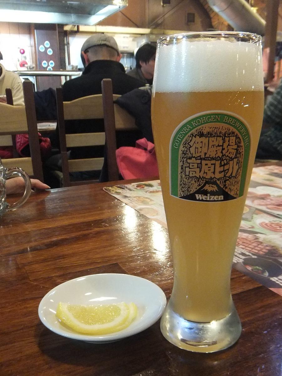 東京ビアウィーク 御殿場高原ビール 工場見学