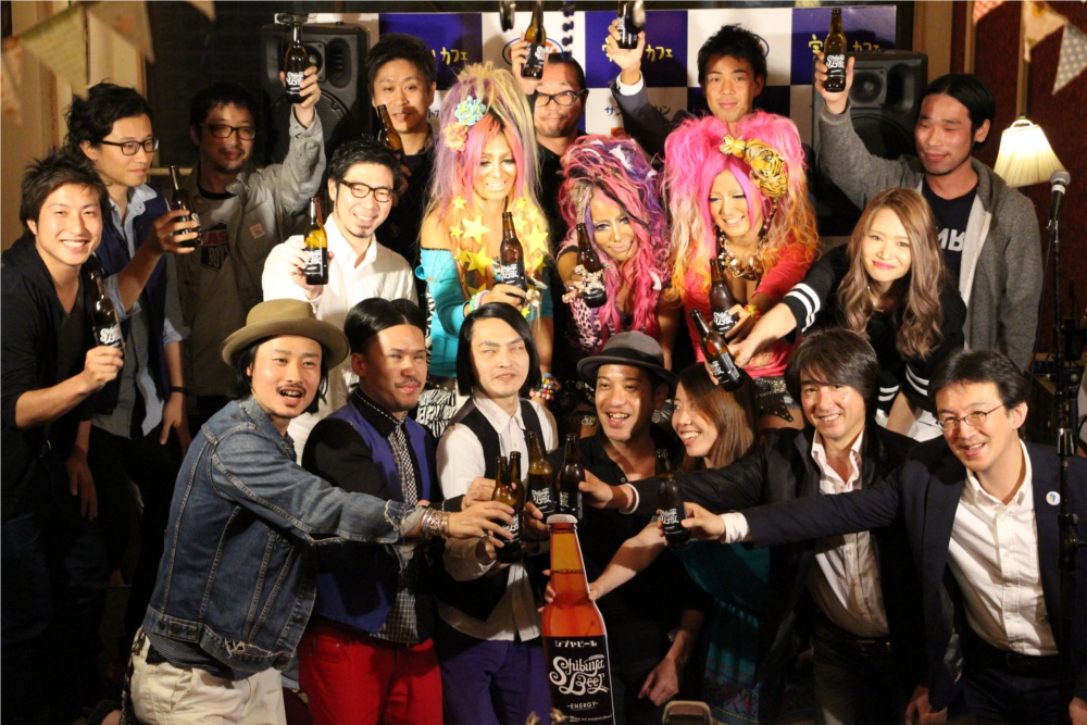シブヤビール 発売日 宇田川カフェ パーティー