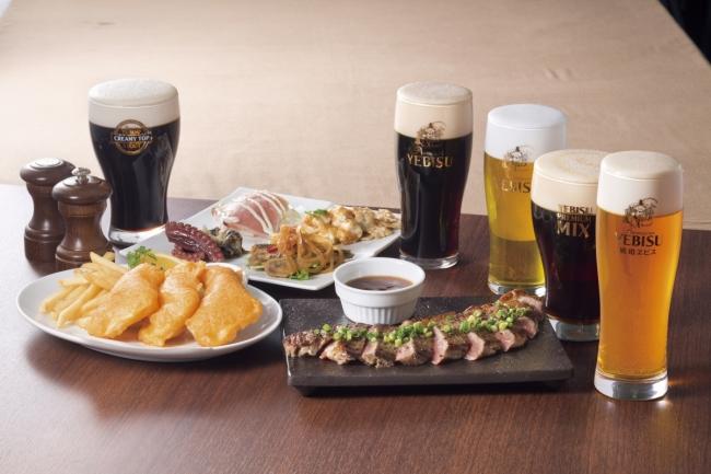 ヱビスバー 北海道 サッポロビール
