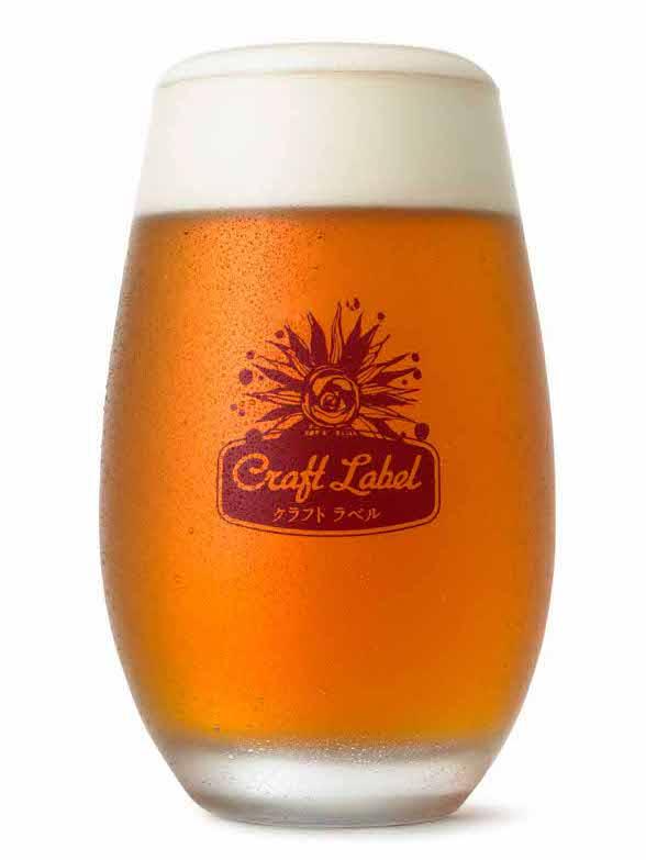 クラフトラベル サッポロビール