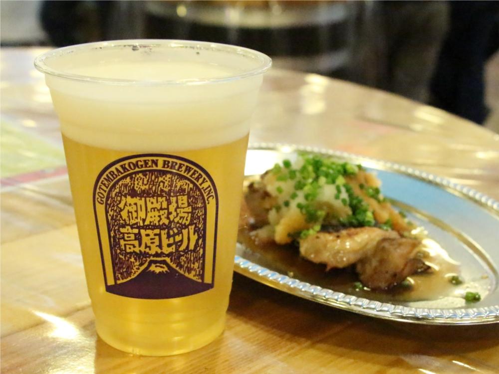 御殿場高原ビール ビール王国 ビアキングダム