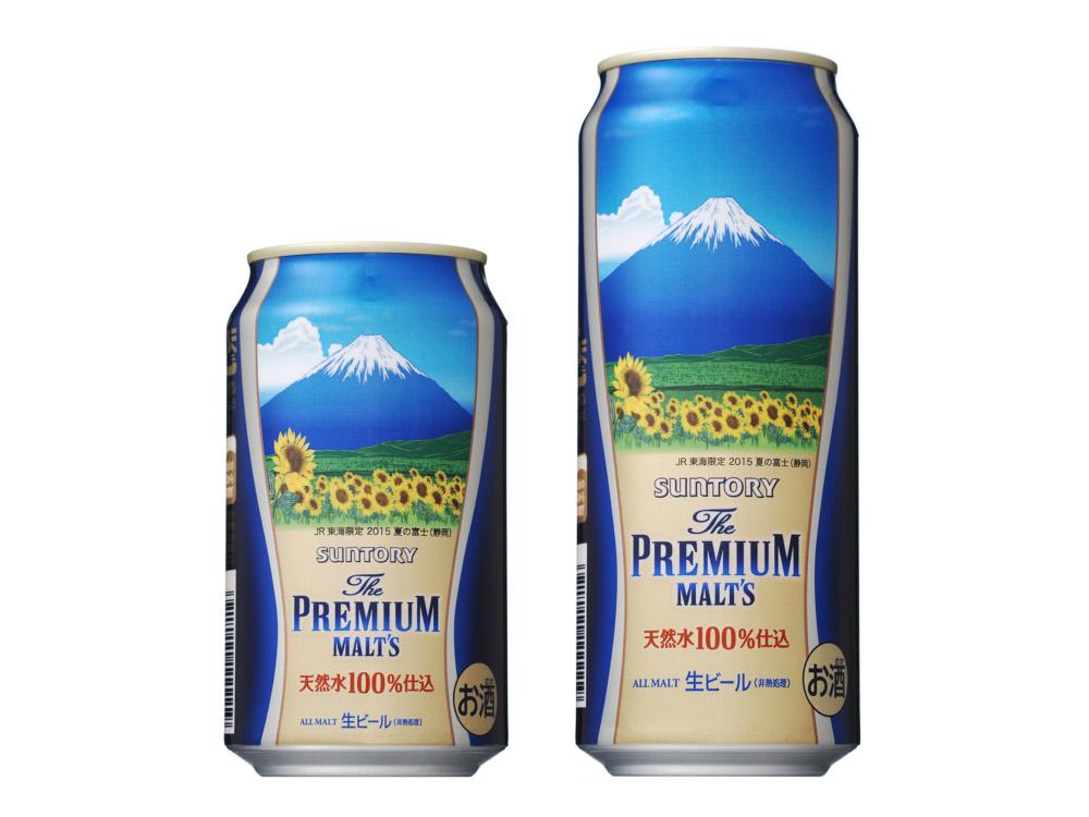 ザ・プレミアム・モルツ JR東海道新幹線 夏の富士 静岡 オリジナルデザイン 缶