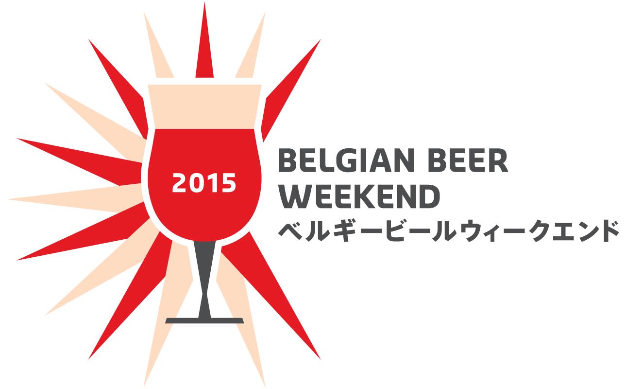 BBW15_logo
