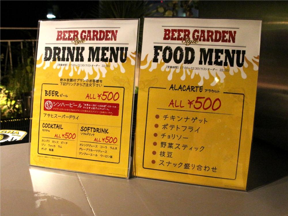 銀座 ザ・ガーデン シンハービール 夏期限定 ビアガーデン