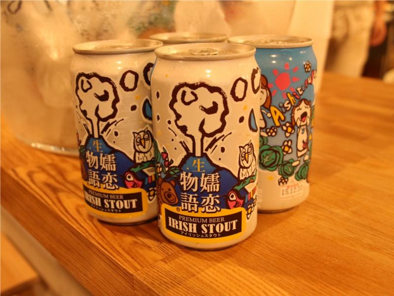 ビール女子 2周年記念 パーティー サカキラボ 嬬恋高原ビール