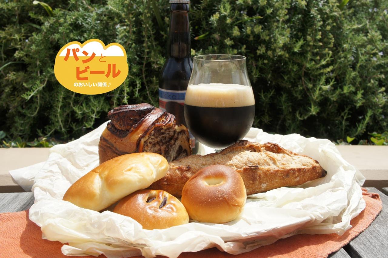 pan-beer-setagaya