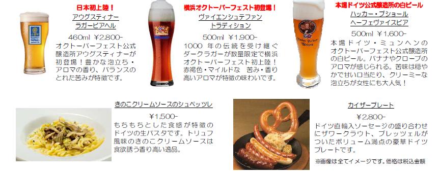 yokohama2015-3