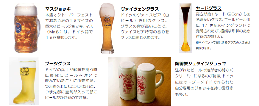 yokohama2015-4