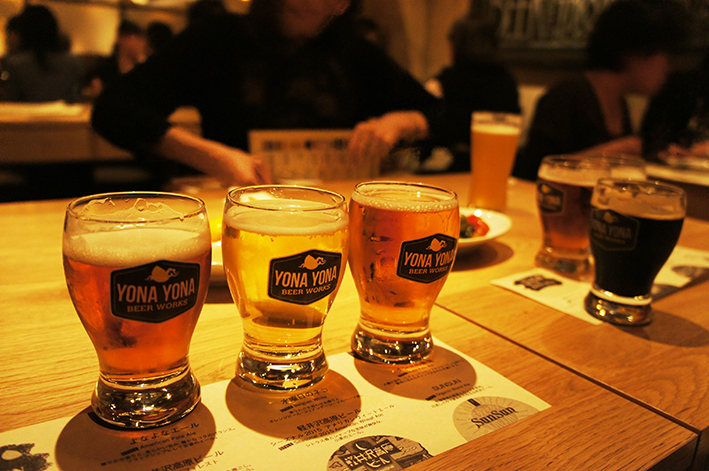 YONAYONA BEER WORKS