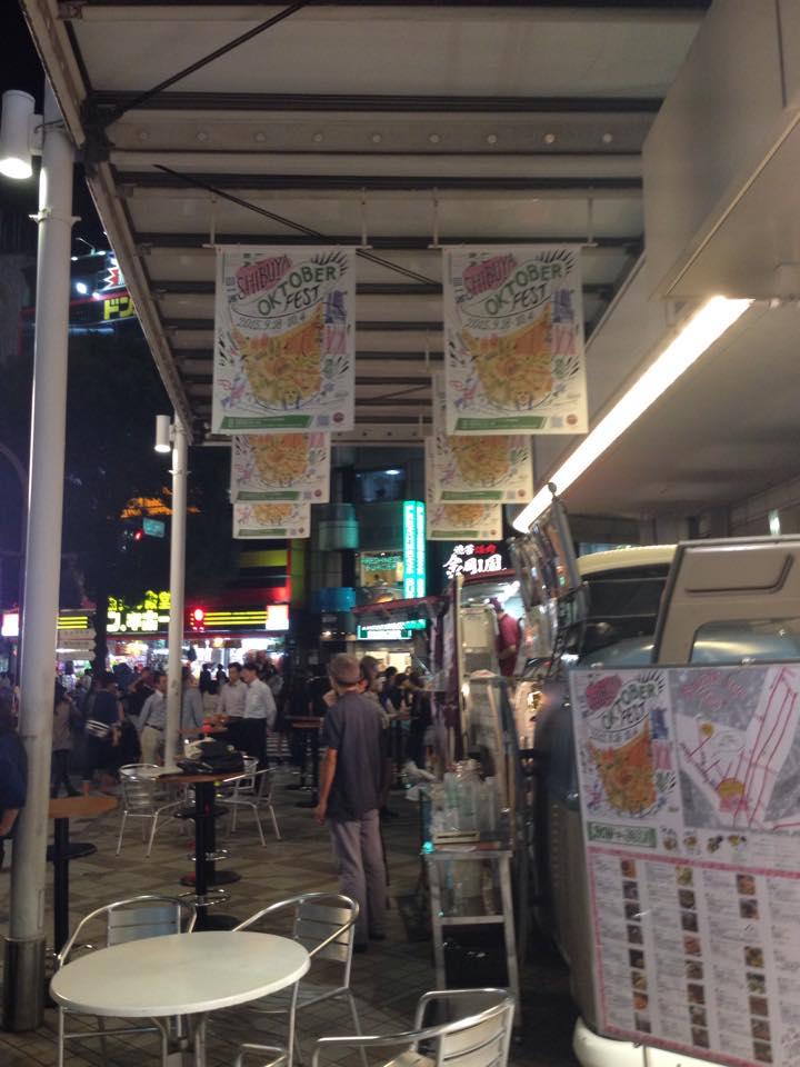 渋谷オクトーバーフェスト