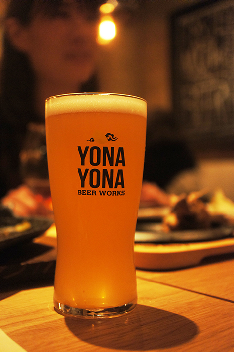 YONAYONA BEER KITCHEN