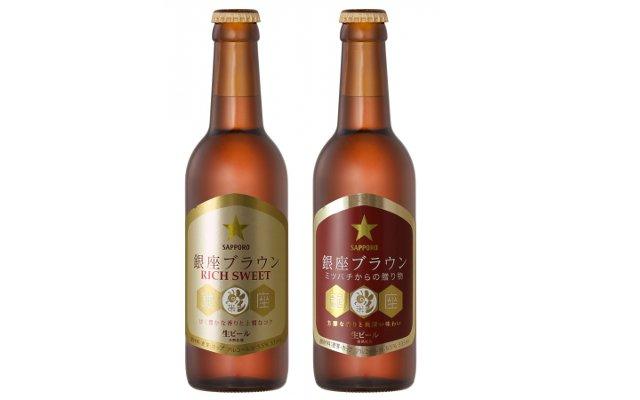 ミツバチ酵母ビール サッポロビール