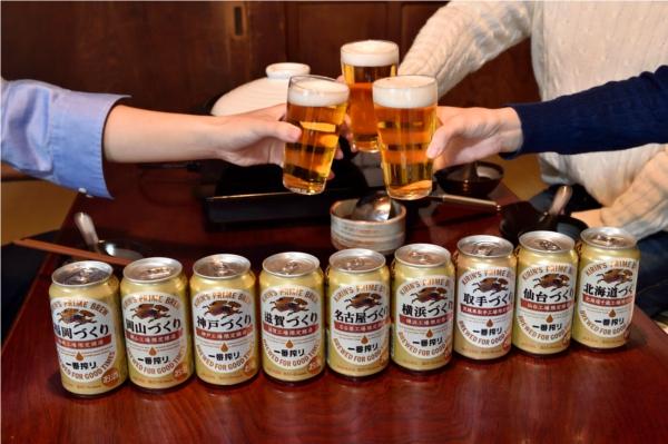 キリンビール 地元生まれの一番搾り