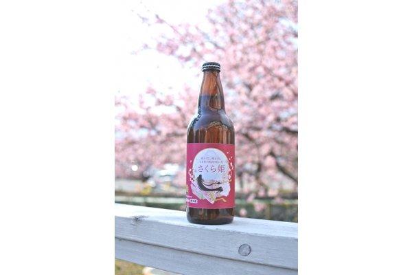 御殿場高原ビール さくら姫 春限定
