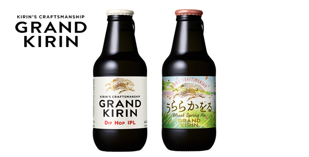 160416_beer