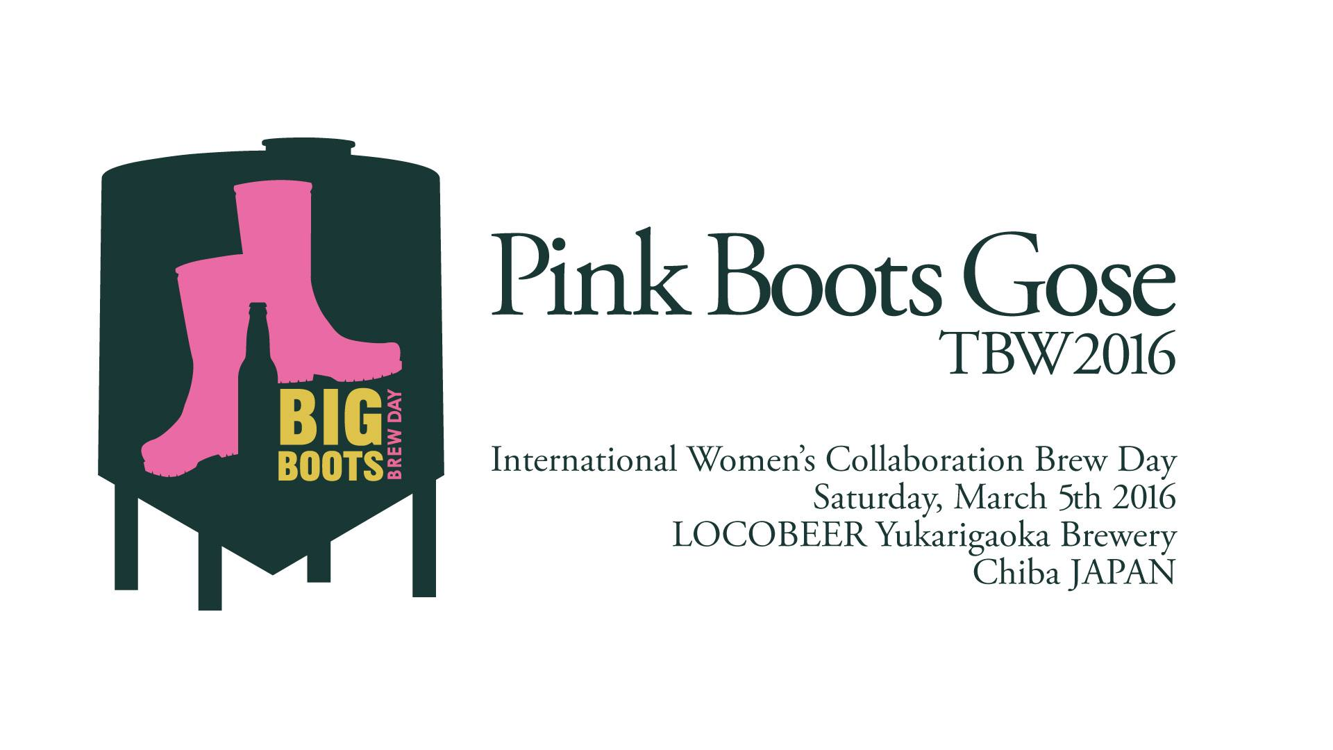Pink Boots Gose