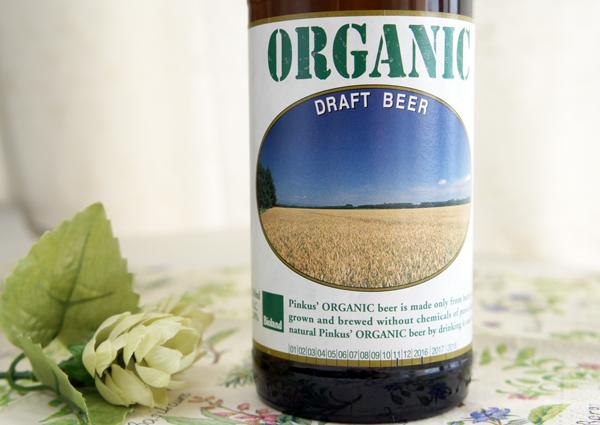 OrganicBeer