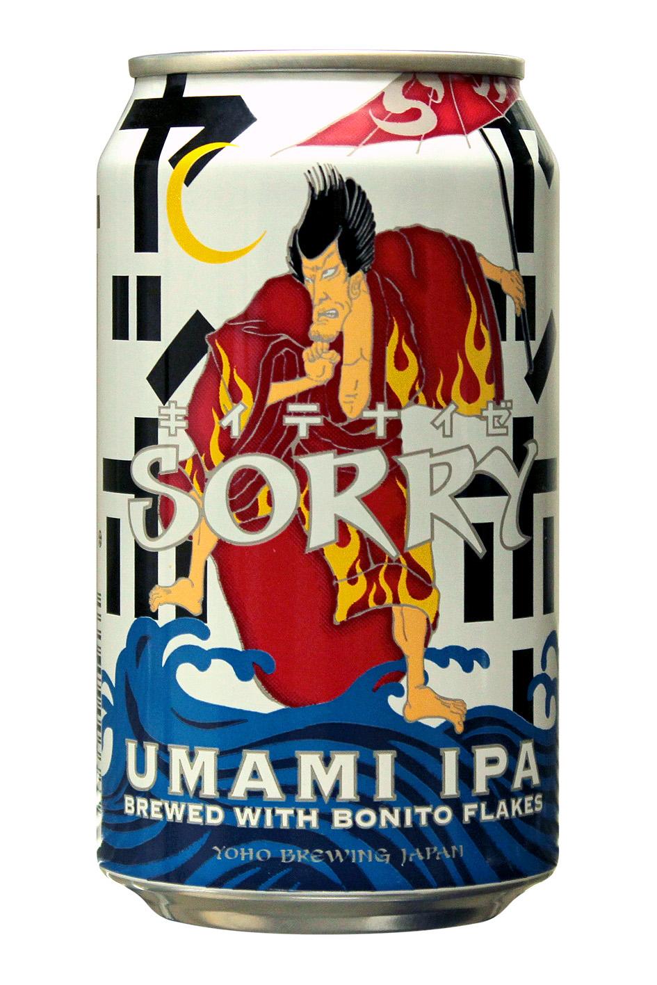 SORRY UMAMI-IPA キイテナイゼ