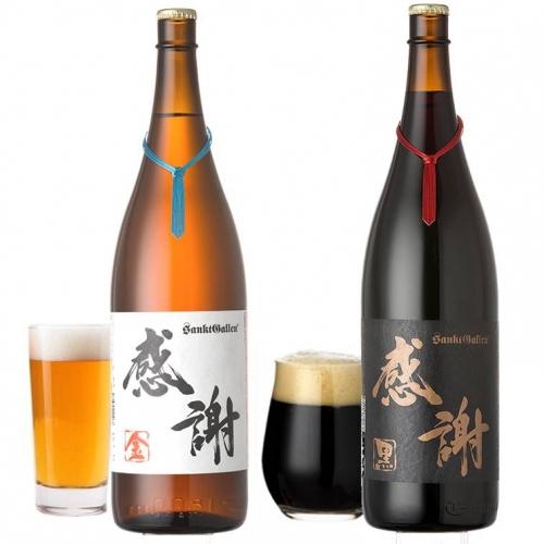 一升瓶ビール画像