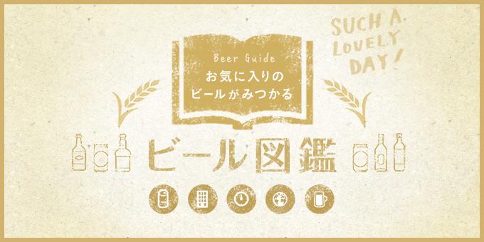 bp_banner_pc