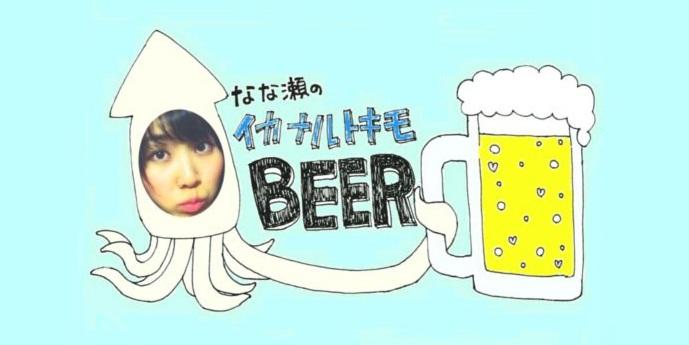 sub_banner_ikanaru
