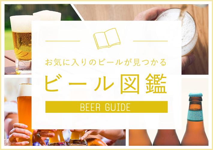 beerpedia_logo_SP