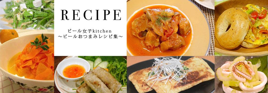 sub_banner_recipe1
