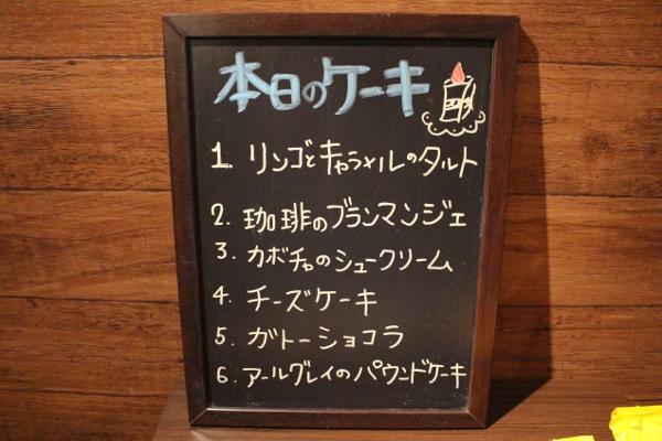 ニンカシ NINKASI スイーツ デザート ケーキ ビール