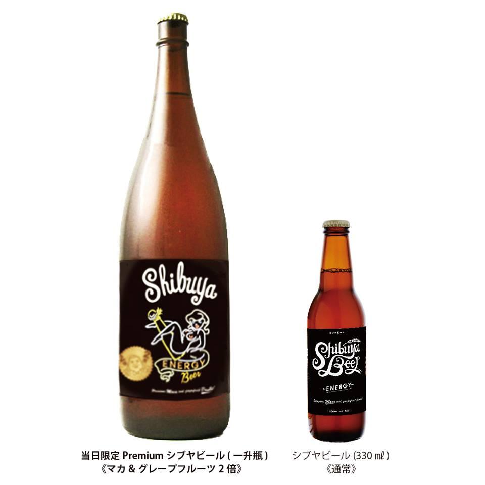 シブヤビール 渋谷 ジビエ LD&K