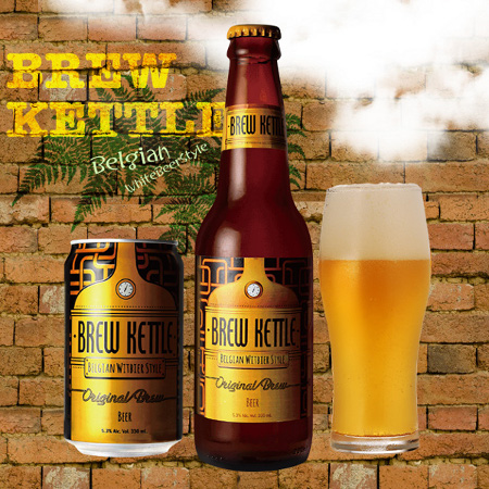 brew kettle ブルーケトル フィリピン