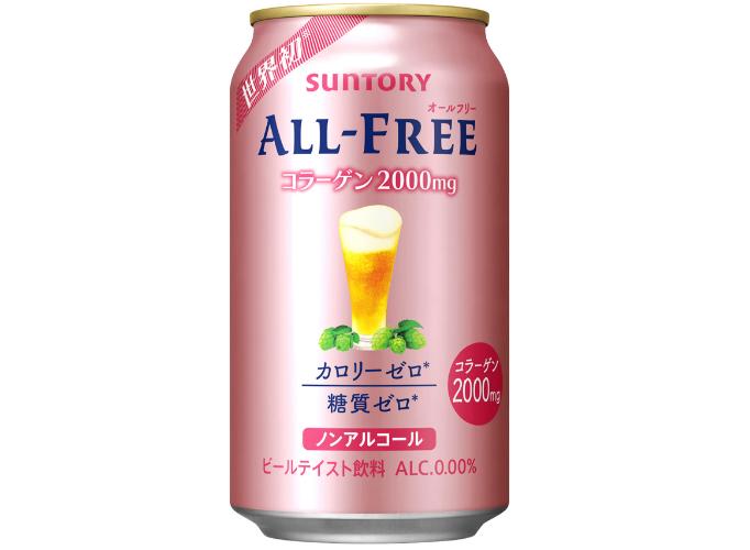 オールフリー コラーゲン ノンアルビール