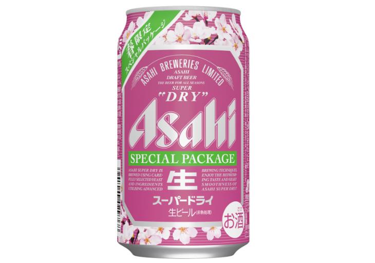 asahi-spring