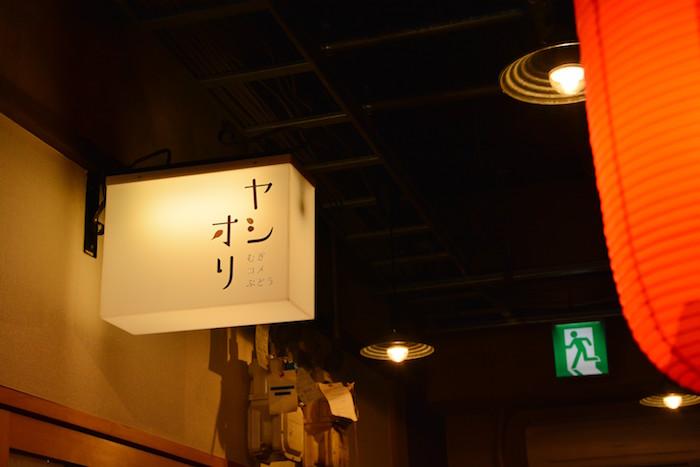yashiori01