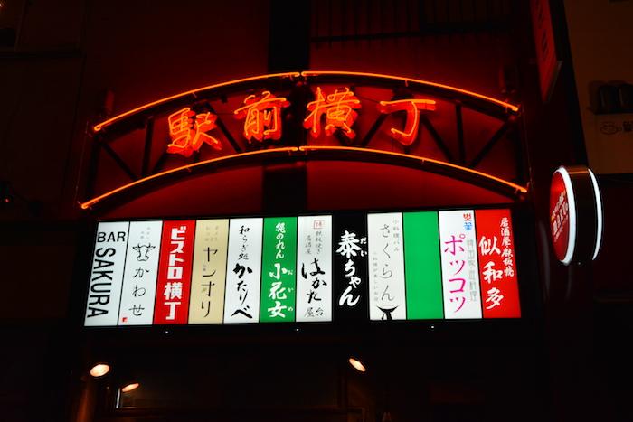 yashiori04