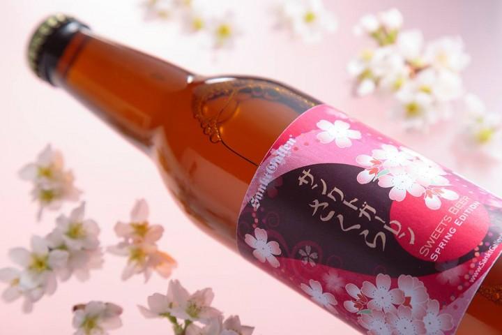 サンクトガーレン さくら 桜