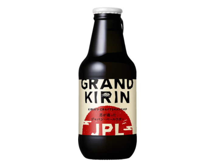 grandkirin-jpl