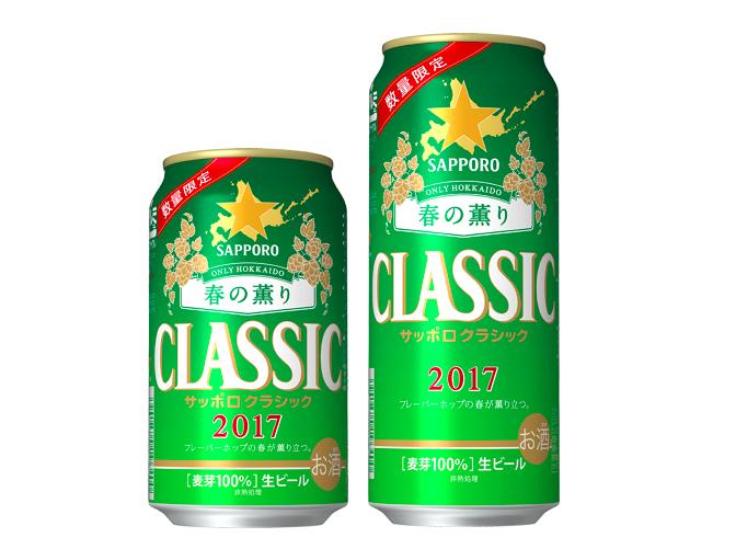 new-beer